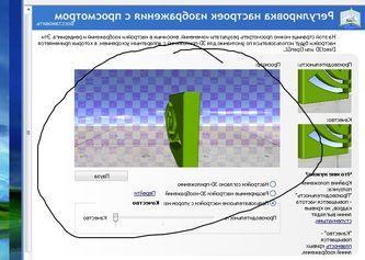 Naf-st радиокомпоненты основные параметры диодов