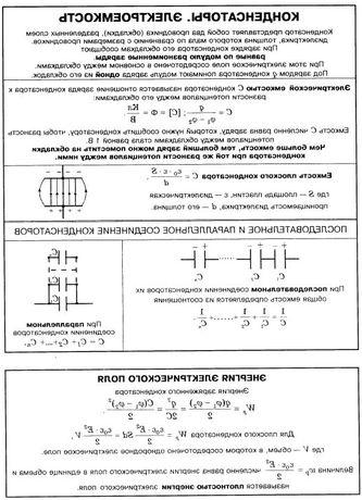 Jamicon электролитические конденсаторы вентиляторы