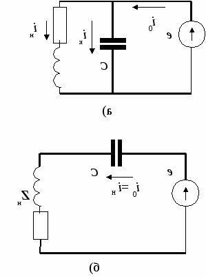 Последовательный конденсатор с тиристорным управлением выполненный с возможностью гашения подсинхронных ре