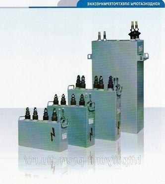 Резонансная частота - конденсатор - большая энциклопедия нефти и газа статья