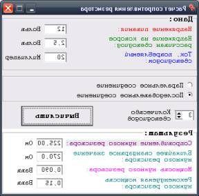 Резисторы 05вт - интернет-магазин радиомаркета