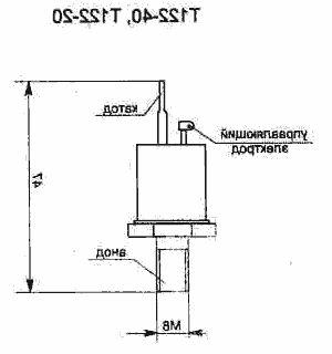 Зарядное устройство на тиристоре схема подключение и включение тиристора anod-masterru