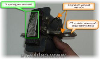 Изготовление малогабаритного сварочного трансформатора