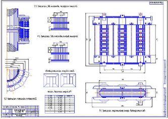 Отечественное электрооборудование трансформаторы трансформаторы масляные тм мощностью 1000 ква