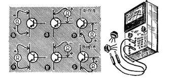 Для начинающих схемы включения транзистора блог им nikolay блоги по электронике